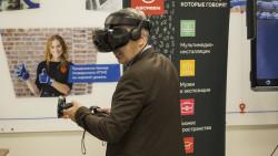 EVA 2019 SAINT PETERSBURG. Electronic Imaging & the Visual Arts